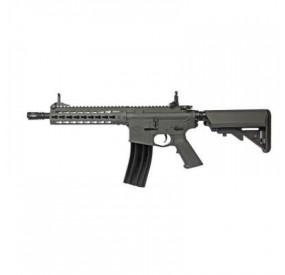 "CM15 KR-CQB 8"" battle ship grey"